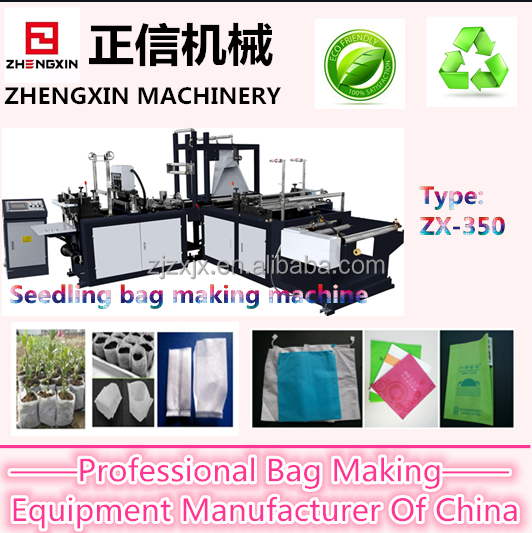 top grade newest cheap non-woven seedling bag shoes bag making machine for sale