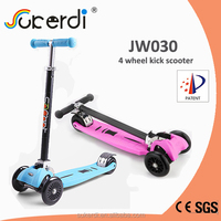 Patent product kids kick scooter, folding scooter, scooter bike