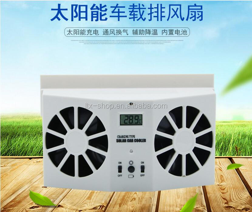 New Arrival Factory Cheap Solar Car Cooler, Charging Type Solar Powered Car Exhaust Fan, Auto Cool Solar Powered Car Fan