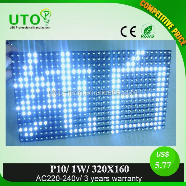Full Color Outdoor Front Maintenance Access Led Display P10