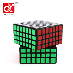 Plastic color brain puzzle speed cube toys X-Man qiyi 3x3 with 56mm