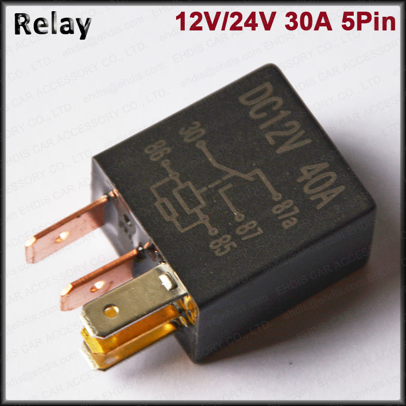 refrigerator start relay 12v 24v latching relay automotive relay