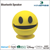 Hot Selling Portable High Quality smile face wireless bluetooth speaker