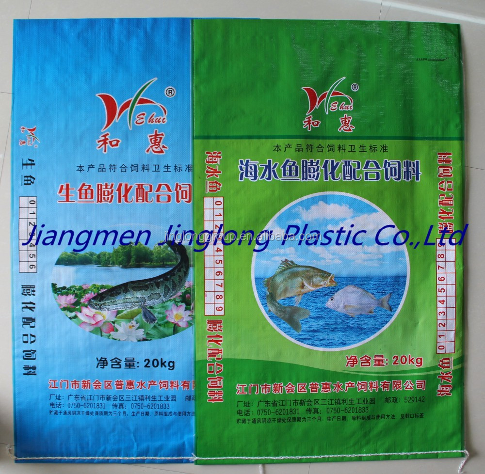School bag hs code - Polypropylene Bags Hs Code Polypropylene Bags Hs Code Suppliers And Manufacturers At Alibaba Com