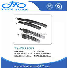 Hot sale popular factory plastic bicycle mudguard
