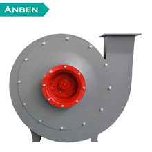 Induction motor wall silent fan industrial dust removal centrifugal variable speed blower