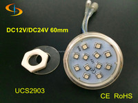 60mm 5050 smd waterproof IP65 RGB auto running cabochon lights