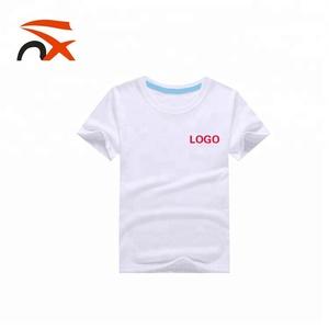 f274f92f Sublimation Orange Sport T Shirt, Sublimation Orange Sport T Shirt  Suppliers and Manufacturers at Alibaba.com