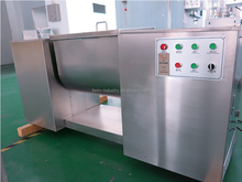 TROUGH TYPE MIXER Professional manufacturer Made in China