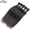 /product-detail/unprocessed-no-shedding-virgin-high-quality-100-natural-indian-hair-weft-60680480244.html