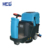 China Supplier Automatic Mini Ride-On Sweeper Scrubber for Factories