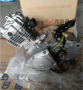 Chinese cheap new motorcycle gy6 engine 150cc for sale