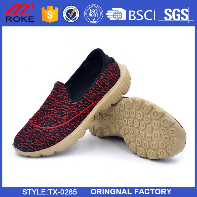 Unisex Slip-on Yeezy Running Sneakers Breathable Athletic Sports Shoes Manufacturer
