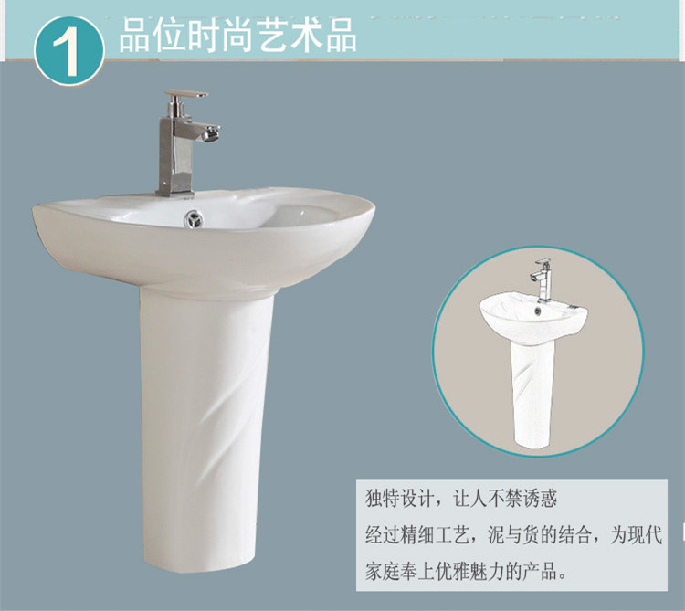 Bathroom ceramic small pedestal child size sink