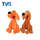 12 inch Loupy stuffed dog toy pet toys