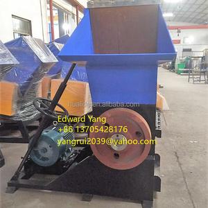 China Pvc Crushing Machine, China Pvc Crushing Machine