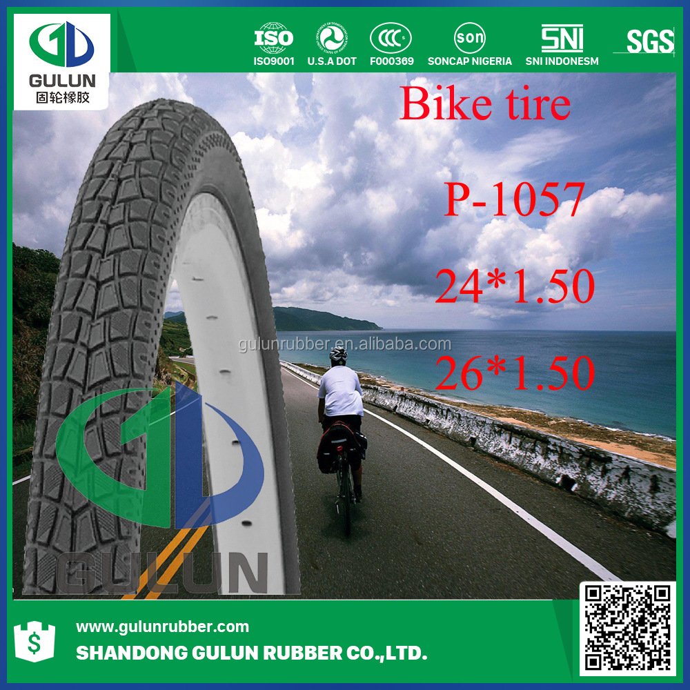 Small MOQ bicycle tire /road bike butyl bicycle inner tube 24*1.50 26*1.50 12.5*2.25 14*2.125 16*2.125