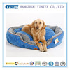 Home Wholesale Comfort Luxury Pet Dog Beds