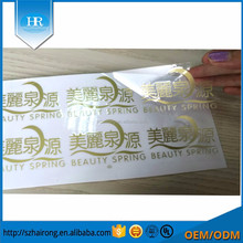 PVD/PET/PVC+glue+adhesive+transfer cover+paper material and adhesive sticker type double sided label