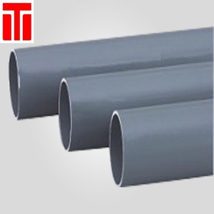 plumbing materials dn 50mm pvc pipe