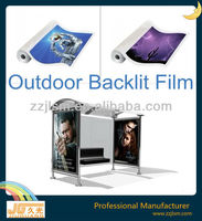 Outdoor Eco solvent Backlit Film PET digital print media