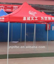 Oxford Fabric Tent/Promotion Tent