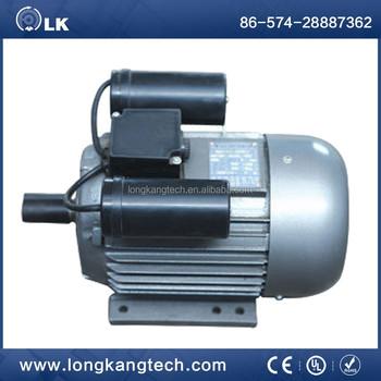 Slow Speed Motor Buy Ac Motor 120v Ac Motor 110v Motor