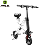 china made 200W folding high quality electric motorcycle bike
