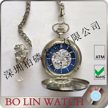 fb9123a57 Vintage Pocket Watch Chain,Antique Watch Chain,Chain Pocket Watch ...