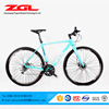 "26"" Inch 16 Speed Carbon Fiber Road Bike Bicycle super light CROSS 1.0"