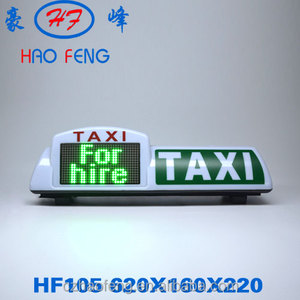 HF105 digit LED taxi roof lamp taxi top advertising light box taxi  advertising light box
