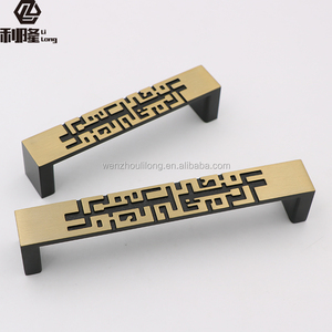 LILONG ORB Brass Gold customized colour square flat curve design antique drawer door handles or kitchen cabinet handle