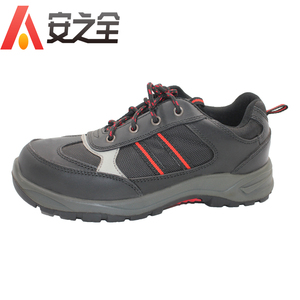China Hot Selling Site For Men Women Industrial Work Safety Shoes