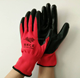 Nylon Nitrile Gloves Nitrile coated Safety printed with logo Hand Protecting work Gloves
