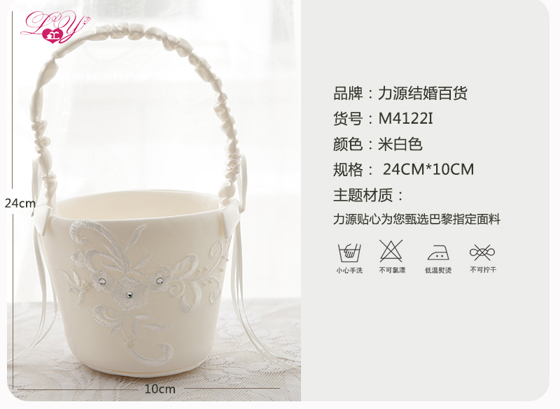 M4122 Elegant Artificial Bridal wedding Flower Baskets with Beaded Pattern
