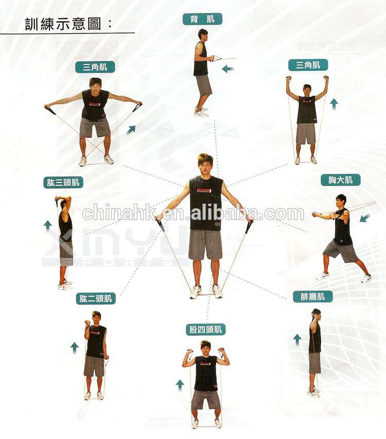 11pcs Fitness Resistance Bands Exercise Tubes Elastic