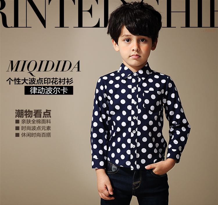 2015 Hot selling 100% cotton brand shirts boys blouse kids plaid shirts for 2-7 years