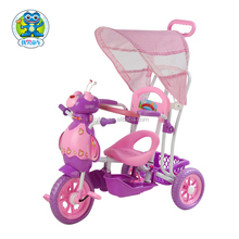 child tricycle,plastic tricycle kids bike,tricycle differential