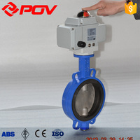 nbr lining electric actuator wafer type butterfly valve