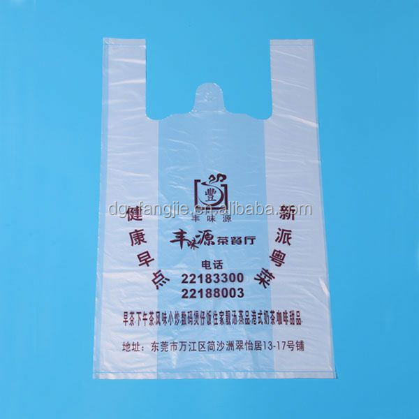 Alibaba China Manufacturer hot products eco-friendly empty tea bag biodegradable