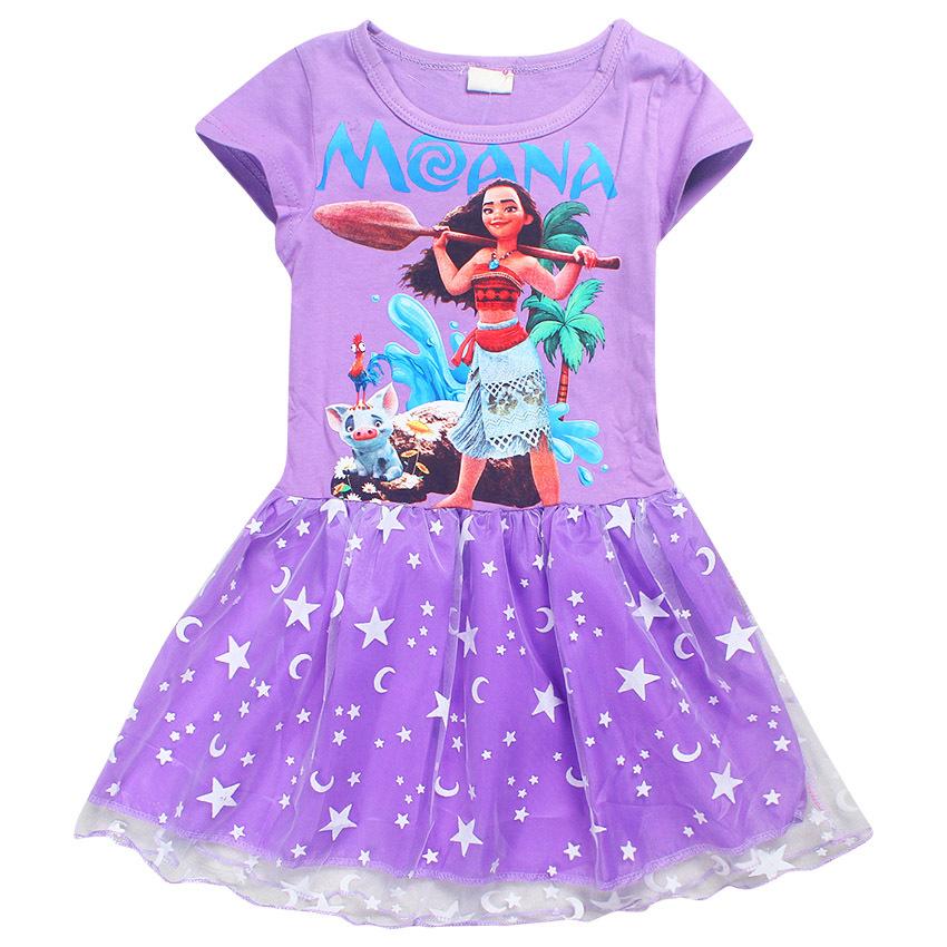 Venta al por mayor vestidos de dama de amor rojo-Compre online los ...