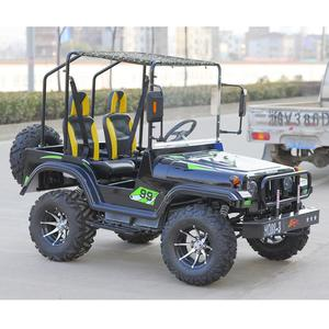quad atv 4x4 250cc 125cc 300cc 500cc 4 wheel atv for adults