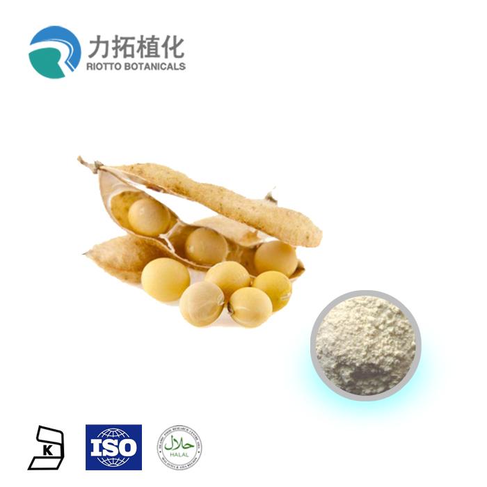 食品等級の大豆繊維80の網のより低い血の脂質の高性能液体クロマトグラフィー紫外線テスト方法薄黄色の色