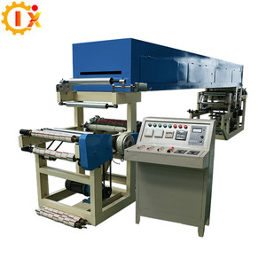 GL-500B Multifunctional bopp film adhesive tape making machine/carton sealing tape coating line