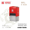 Office use custom self inked automatic stamp , plastic rubber stamp