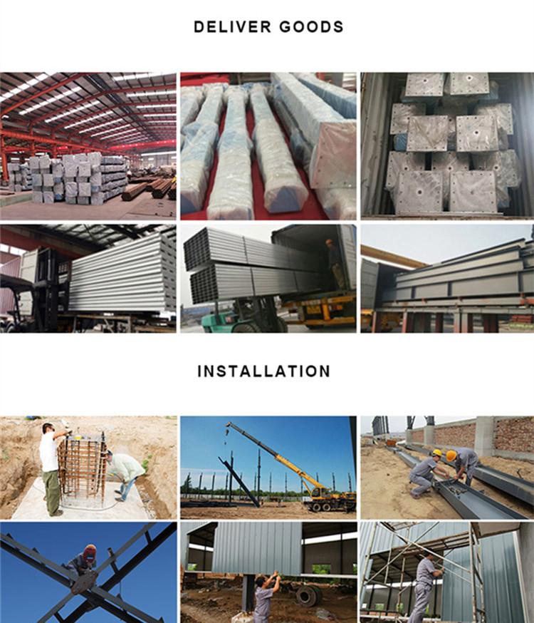 steel structure  .jpg