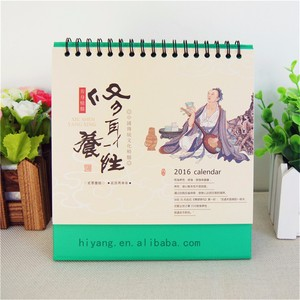 advertising and promotion customized spiral table calendar