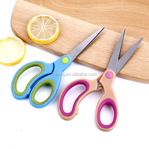 "Children scissors in india primary student 7"" scissors kai scissors for cutting"