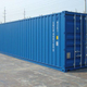 China Best price 20Ft 40Ft used shipping containers for sale