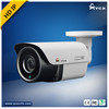 Outdoor High Quality 1080P CCTV IP Camera Security Waterproof Starlight Camera